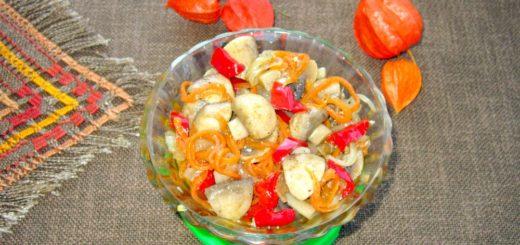 салат грибы по корейски