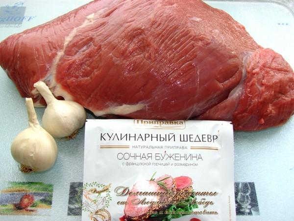 Как приготовить буженину из говядины