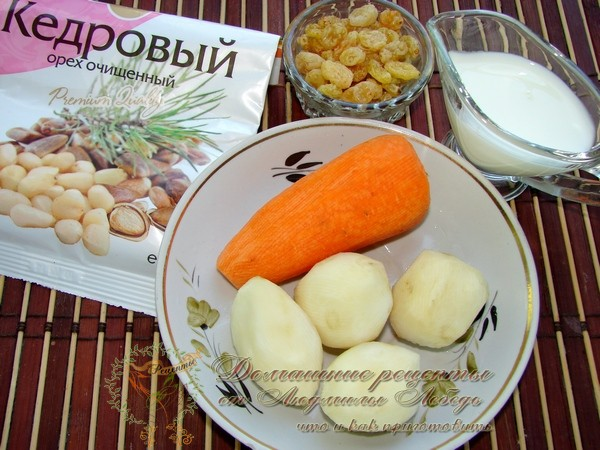 Как приготовить топинамбур. Салат из топинамбура