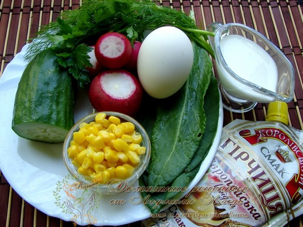 Как приготовить вкусный салат