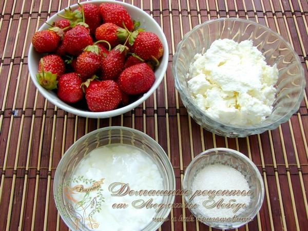 Как приготовить: Десерт из творога. Десерт из клубники и творога