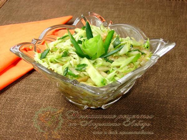 Салат из молодой капусты. Зелёный салат