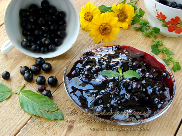 Желейное варенье из чёрной смородины